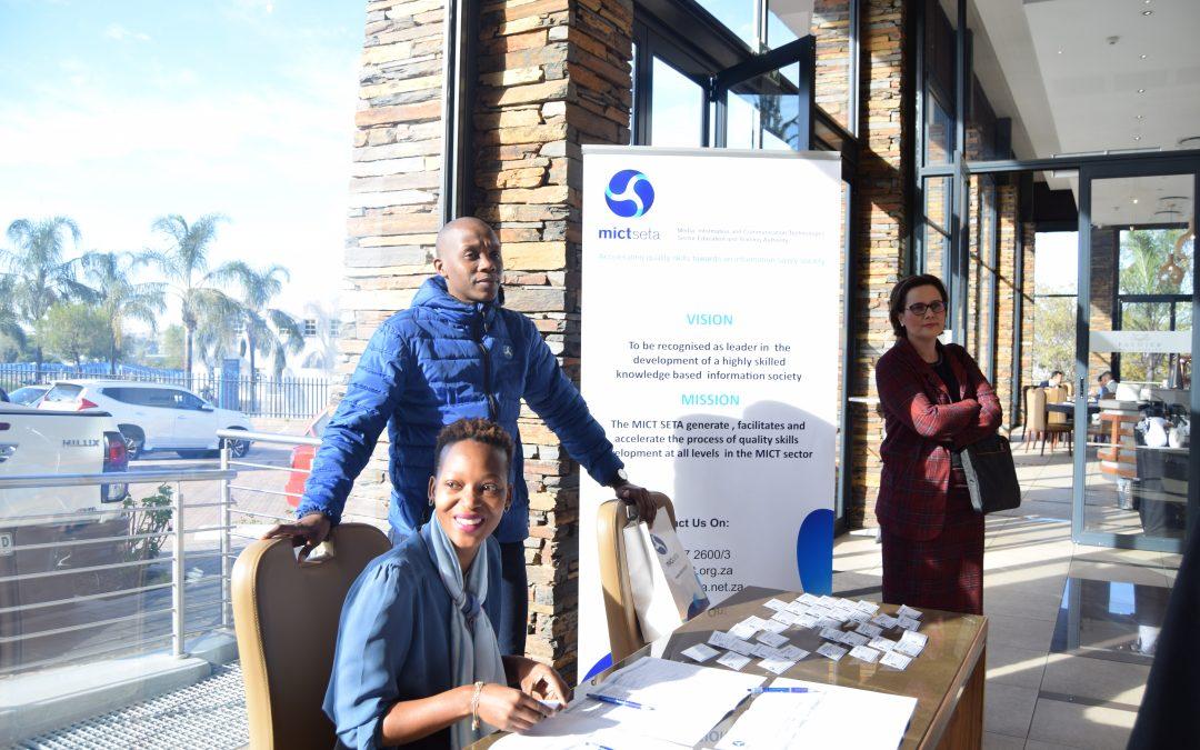 4IR Advisory Committee Workshop